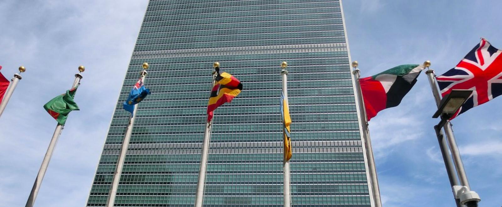 Seu de les Nacions Unides a Nova York